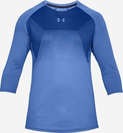 UNDER ARMOUR T-Shirt fonctionnel en bleu / bleu foncé, Vue avec produit