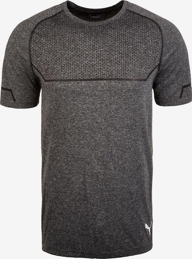 PUMA Functioneel shirt 'Evoknit Seamless' in de kleur Antraciet, Productweergave