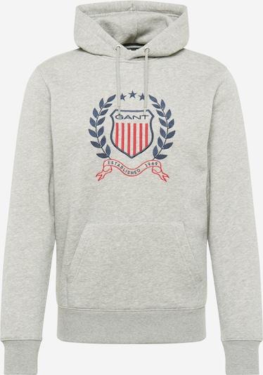 GANT Sweatshirt in navy / hellgrau / melone, Produktansicht