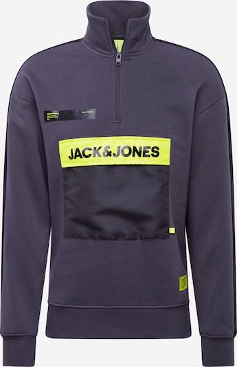 JACK & JONES Jaka ar kapuci 'JCORUSSO' pieejami neona dzeltens / tumši pelēks / melns, Preces skats