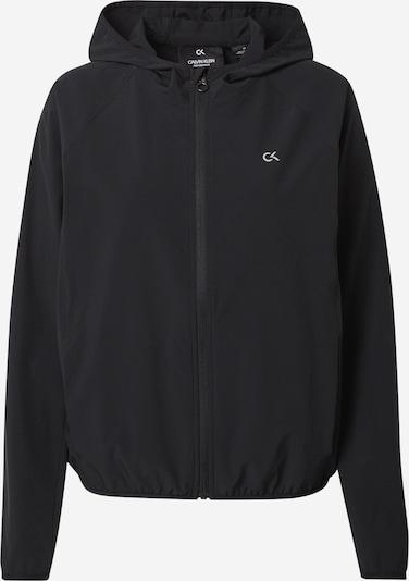 Calvin Klein Performance Sportjacke in schwarz, Produktansicht
