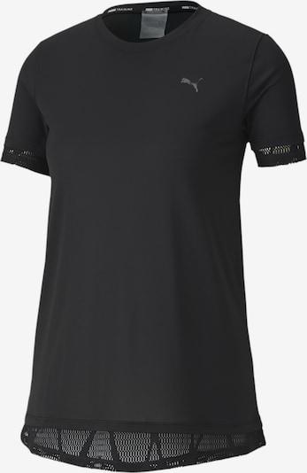 PUMA T-Shirt  'Studio' in rot / schwarz, Produktansicht