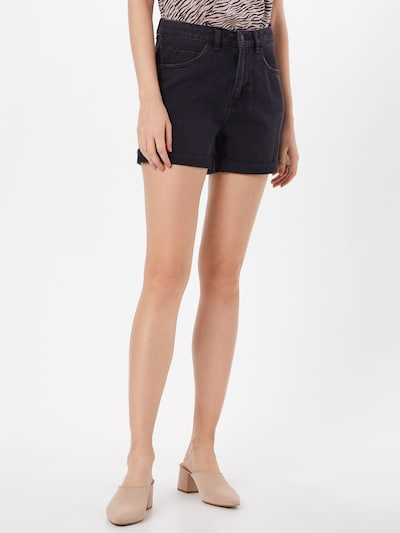 VERO MODA Shorts 'VMNINETEEN HR LOOSE SHORTS MIX NOOS' in schwarz, Modelansicht