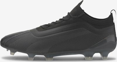PUMA Chaussure de foot 'One 20.1 FG/AG' en noir, Vue avec produit