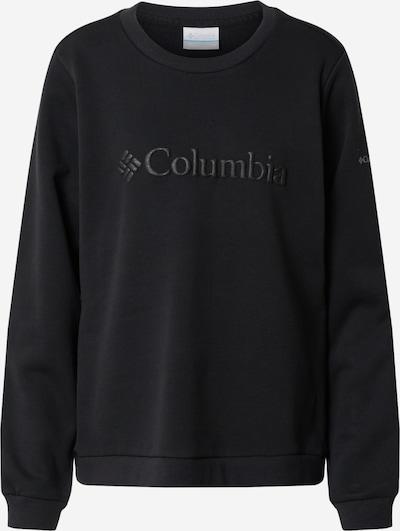 Felpa sportiva COLUMBIA di colore nero, Visualizzazione prodotti