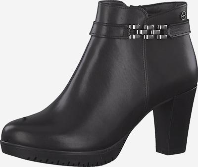 TAMARIS Stiefelette 'Carad' in schwarz, Produktansicht