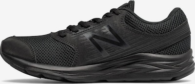 new balance Running shoe in black, Item view