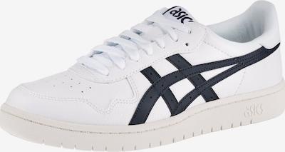 ASICS SportStyle Zemie brīvā laika apavi 'Japan S', krāsa - melns / balts, Preces skats