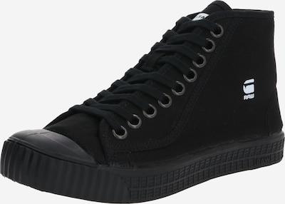 Sneaker înalt 'ROVULC' G-Star RAW pe negru, Vizualizare produs
