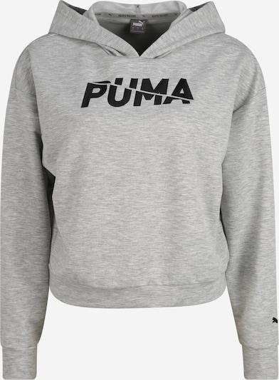 PUMA Sportsweatshirt in graumeliert / schwarz, Produktansicht