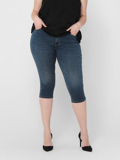 ONLY Carmakoma Jeans 'AUGUSTA' in blue denim, Modelansicht