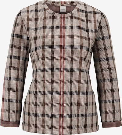 Marškinėliai iš heine , spalva - kupranugario: Vaizdas iš priekio