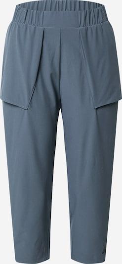 ADIDAS PERFORMANCE Pantalon de sport en bleu fumé, Vue avec produit