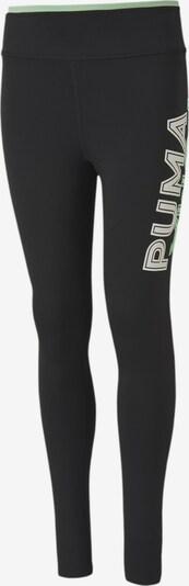 PUMA Legginsy 'Modern Sports' w kolorze pastelowy zielony / czarny / białym, Podgląd produktu