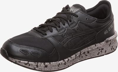 ASICS SportStyle Sneaker 'Hyper Gel-Lyte' in schwarz, Produktansicht