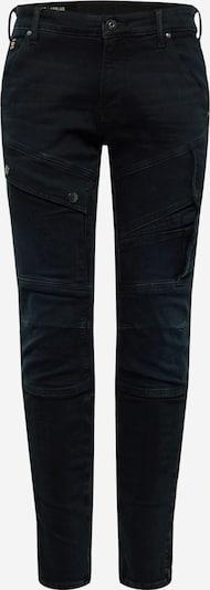 G-Star RAW Jeans 'Airblaze' in blue denim, Produktansicht