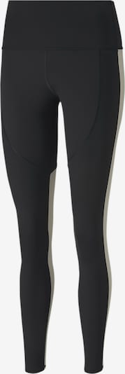 PUMA Studio Porcelain Training Tight in creme / schwarz, Produktansicht