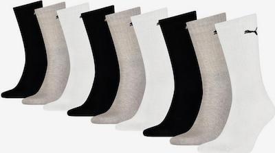 PUMA Sportsocken in grau / schwarz / weiß, Produktansicht