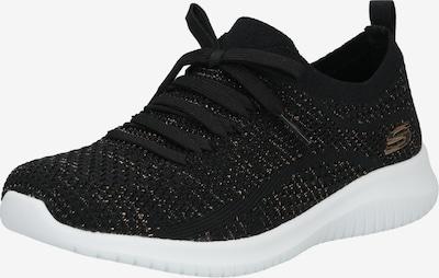 SKECHERS Sneakers laag 'ULTRA FLEX - SALUTATIONS' in de kleur Goud / Zwart, Productweergave