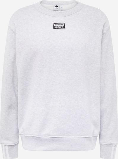 ADIDAS ORIGINALS Sweatshirt in grau: Frontalansicht