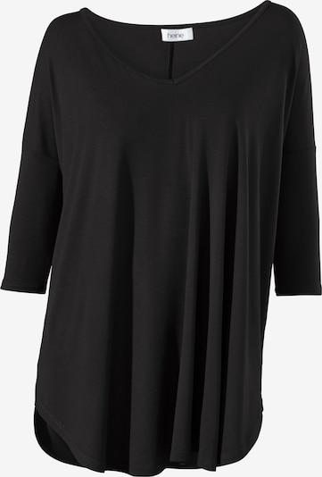 Tricou supradimensional Linea Tesini by heine pe negru, Vizualizare produs