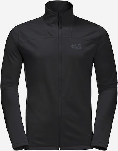 JACK WOLFSKIN Bluza polarowa 'HORIZON JACKET M' w kolorze czarnym, Podgląd produktu