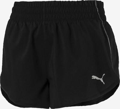 PUMA Shorts 'Keep Up' in schwarz, Produktansicht
