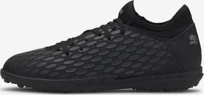 PUMA Sportschoen 'Future 5.4 TT' in de kleur Zwart: Vooraanzicht