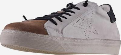 2 GO Shoe Company Schnürschuhe in braun, Produktansicht
