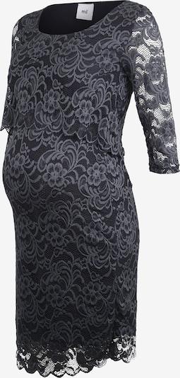 MAMALICIOUS Kokteilové šaty 'Mivane' - námornícka modrá, Produkt