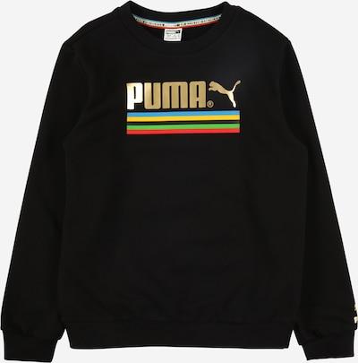 PUMA Sportovní mikina 'Worldhood' - světlemodrá / žlutá / zlatá / zelená / světle červená / černá, Produkt