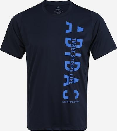 ADIDAS PERFORMANCE Funktsionaalne särk 'HYPER' sinine / indigo, Tootevaade