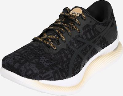 ASICS Sportschuh  'Glideride' in grau / schwarz, Produktansicht