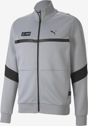 PUMA Trainingsjacke 'Mercedes T7' in hellgrau / schwarz, Produktansicht