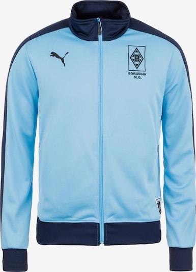 PUMA Sportjas in de kleur Kobaltblauw / Lichtblauw, Productweergave