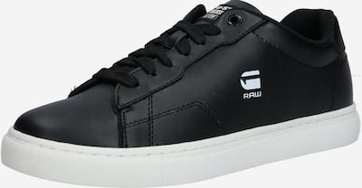 G-Star RAW Sneakers laag 'Cadet' in de kleur Zwart / Wit, Productweergave