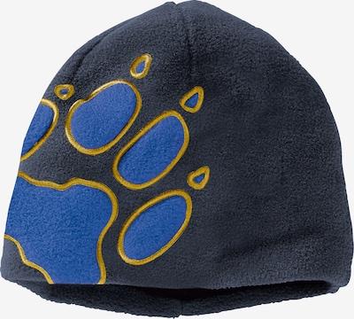 JACK WOLFSKIN Mütze 'Front Paw' in blau / kobaltblau, Produktansicht
