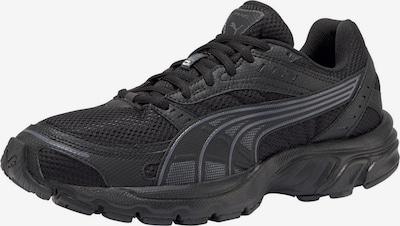 PUMA Sneaker 'Axis' in schwarz, Produktansicht