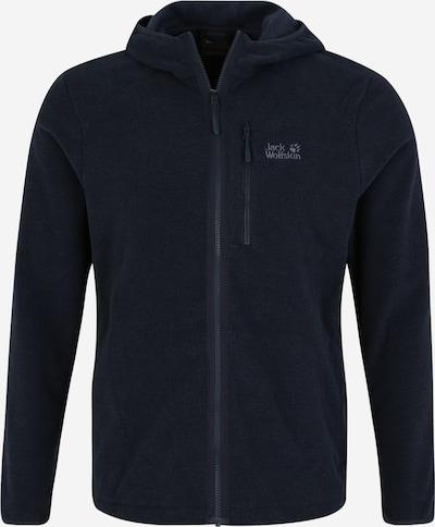 JACK WOLFSKIN Funktionele fleece-jas 'Skywind' in de kleur Donkerblauw, Productweergave