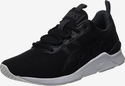 ASICS Schuhe in schwarz, Produktansicht