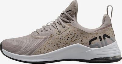 NIKE Zapatos deportivos en oro, Vista del producto