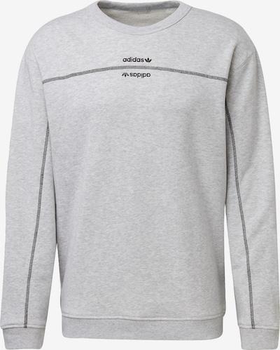 ADIDAS ORIGINALS Sweat-shirt en gris clair / gris foncé / noir: Vue de face