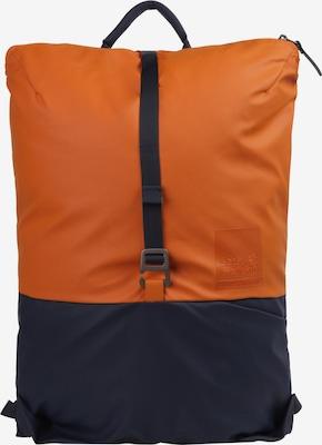 Sportrucksäcke (orange) für Frauen online kaufen | ABOUT YOU