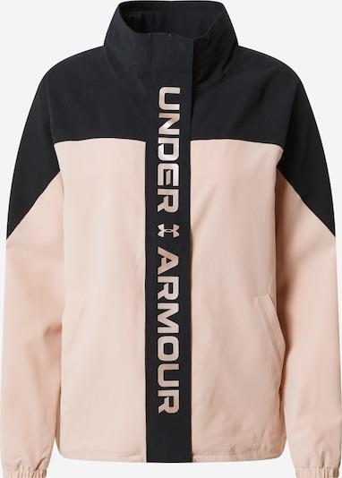 UNDER ARMOUR Sportjacke 'Recover' in rosa / schwarz, Produktansicht