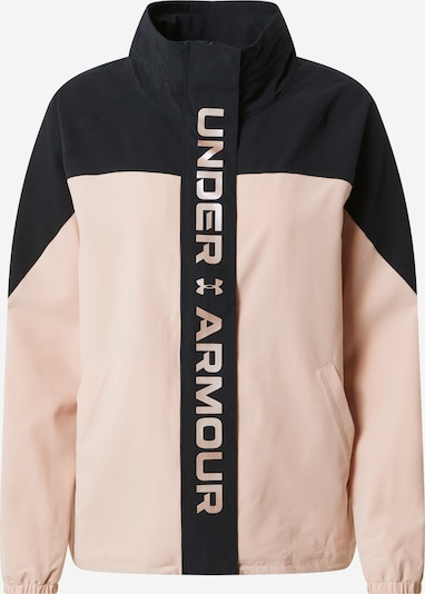 UNDER ARMOUR Sportska jakna 'Recover' u roza / crna melange, Pregled proizvoda