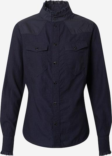 G-Star RAW Блуза в нощно синьо, Преглед на продукта