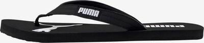 PUMA Zehentrenner in schwarz / weiß, Produktansicht