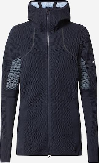 ADIDAS PERFORMANCE Sporta jaka ar kapuci 'W P-Knit Midlay' dūmu zils / tumši zils / balts, Preces skats