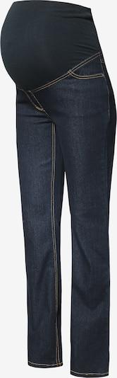 JoJo Maman Bébé Jeans in nachtblau, Produktansicht