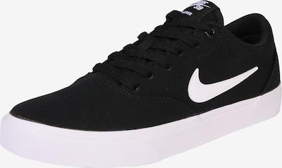 Nike SB Tenisky 'CHARGE SLR' - černá / bílá, Produkt
